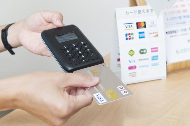 クレジット支払いの写真